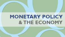 Cover Monetary Policy and the Economy