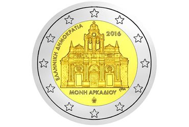 2 Euro 150 years from the Arkadi Monastery Torching